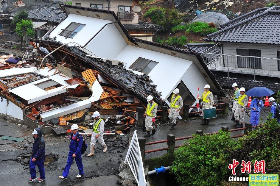 kumamoto earthquake 2016