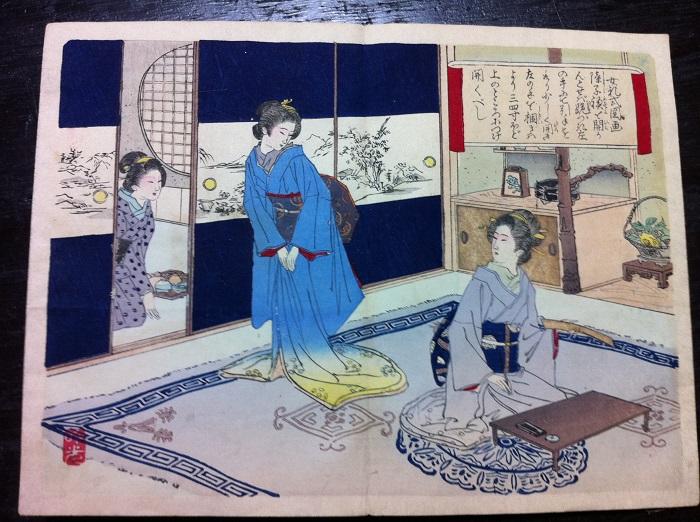 img_1 (700×522)女礼式図画